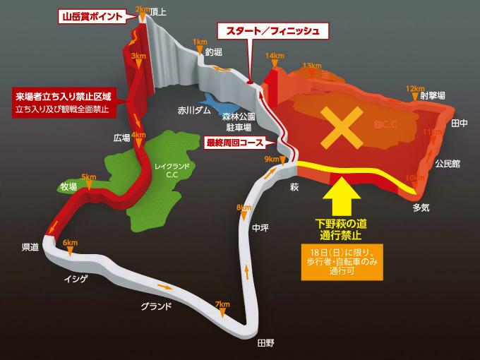 20150615JCmap_b_r4