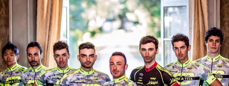 【 菱沼ブログ 】レース出走情報 第 53 回 Trofeo laigueglia ( イタリア UCI 1.HC カテゴリー )