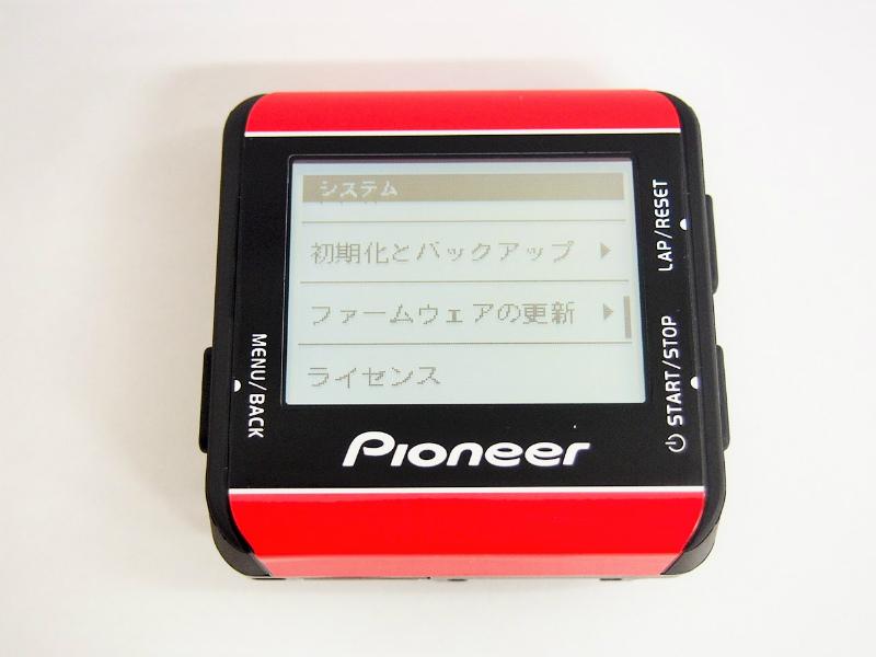 P4200007