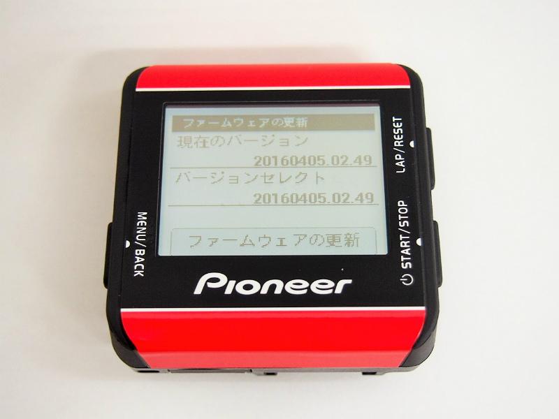 P4200012