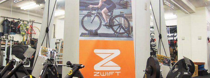 CycleOps スマートトレーナー体験会開催いたします