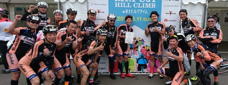 【 レースレポート 】富士の国やまなし 第14回 Mt.富士ヒルクライム