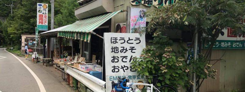 【9月のイベント・定休日のお知らせ】