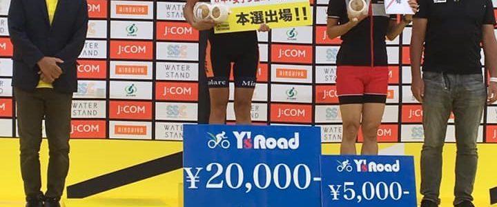 【レースレポート】Road to さいたまクリテリウム 個人タイムトライアル 「女子・女子ジュニア」 廣瀬選手