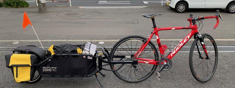自転車でキャンプに行こう! BURLEY 自転車用トレーラー